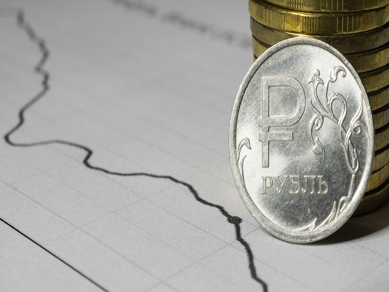 TheMerkle_Russian Ruble