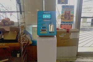 TheMerkle_Instacoin ATM