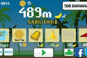 TheMerkle_SaruTobi Android