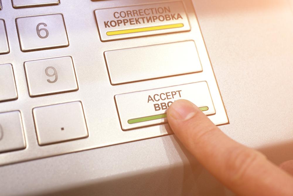 TheMerkle_Bank ATM QR NFC