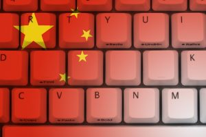 TheMerkle_China VPN Regulation