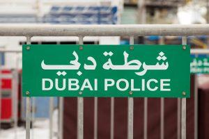 TheMerkle Dubai Police Robot