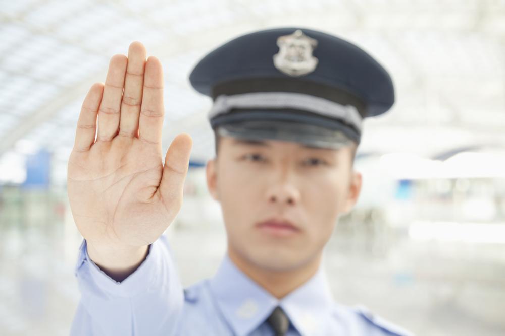 TheMerkle China Police WannaCry Android