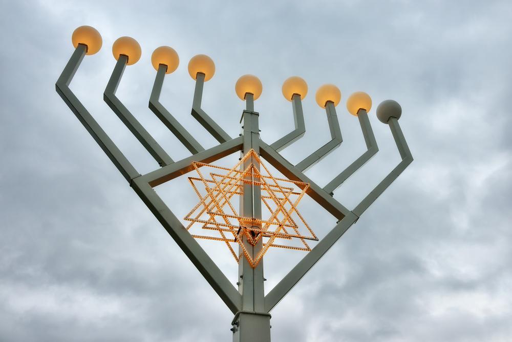 TheMerkle Bitcoen Jewish Community