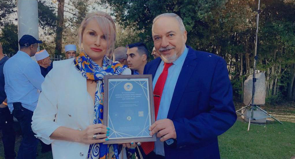The First Kosher NFT Certificate Was Presented to the Minister of Finance of Israel