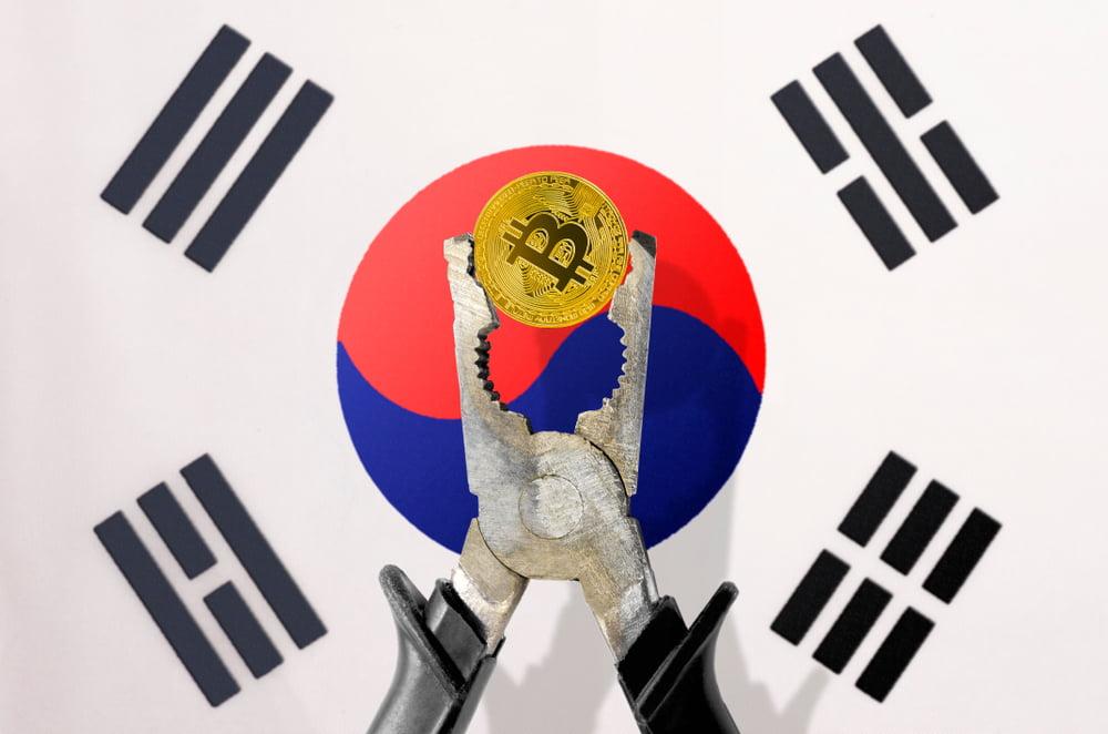 TheMerkle South korea Cryptocurrency