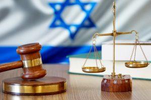 TheMerkle Israel Supreme Court Bank Leumi