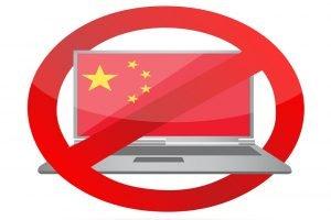 TheMerkle Binance Bans Chinese IPs