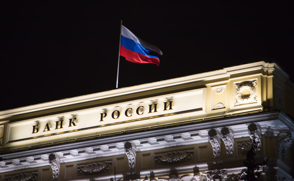 TheMerkle Russian Central Bank ICO Warning