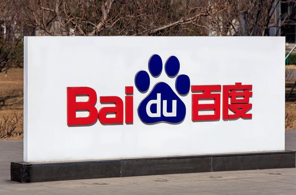 TheMerkle Baidu Blockchain-as-a-service