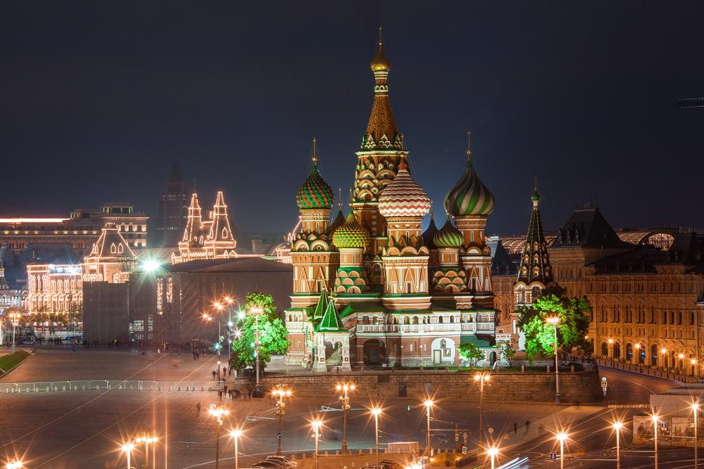 TheMerkle Moscow Moscowcoin