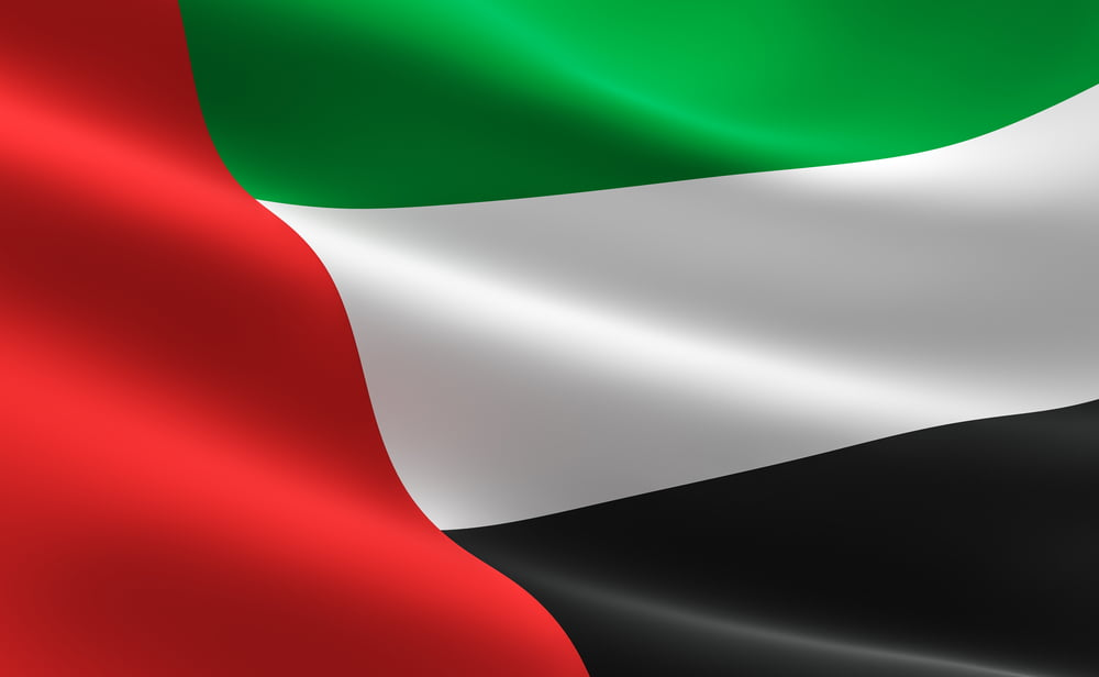TheMerkle UAE Sustainable City