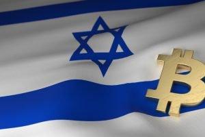 TheMerkle Israel Bitcoin Security