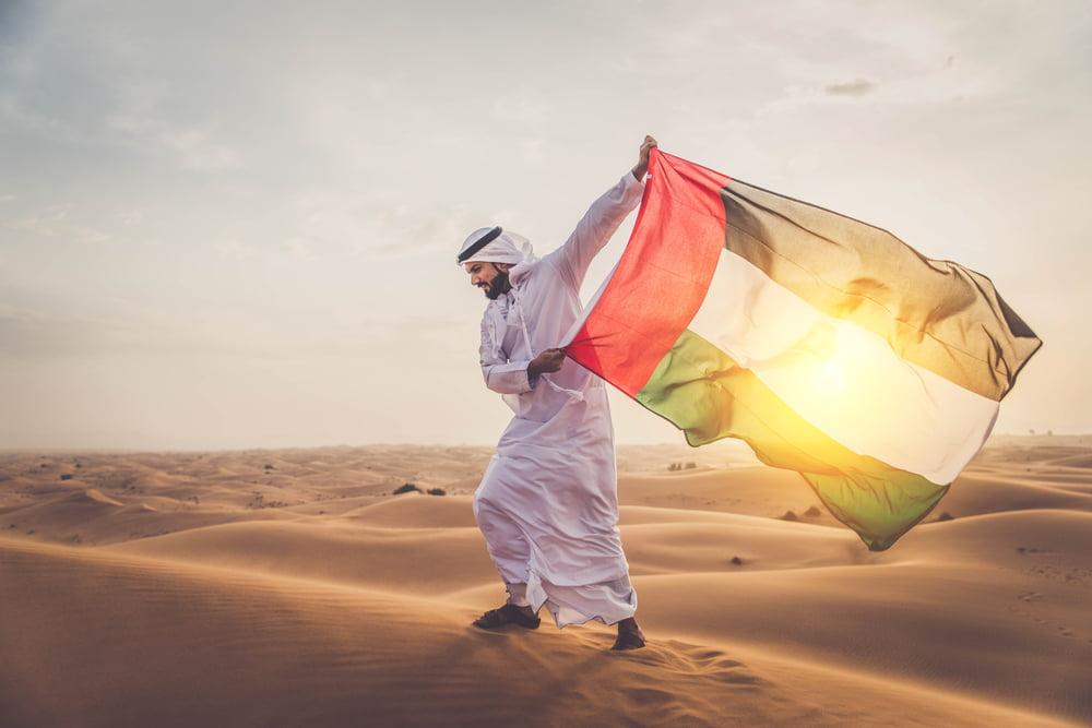 TheMerkle AUE Saudi Arabia Digital Currency