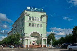 TheMerkle Sberbank EO Bitcoin
