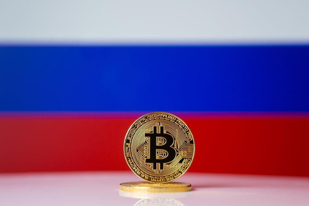 TheMerkle Russia Bitcoin Education