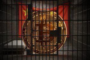 TheMerkle Ban on Bitcoin